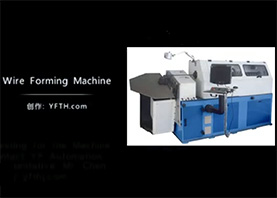 YF 3D Wire Forming Machine